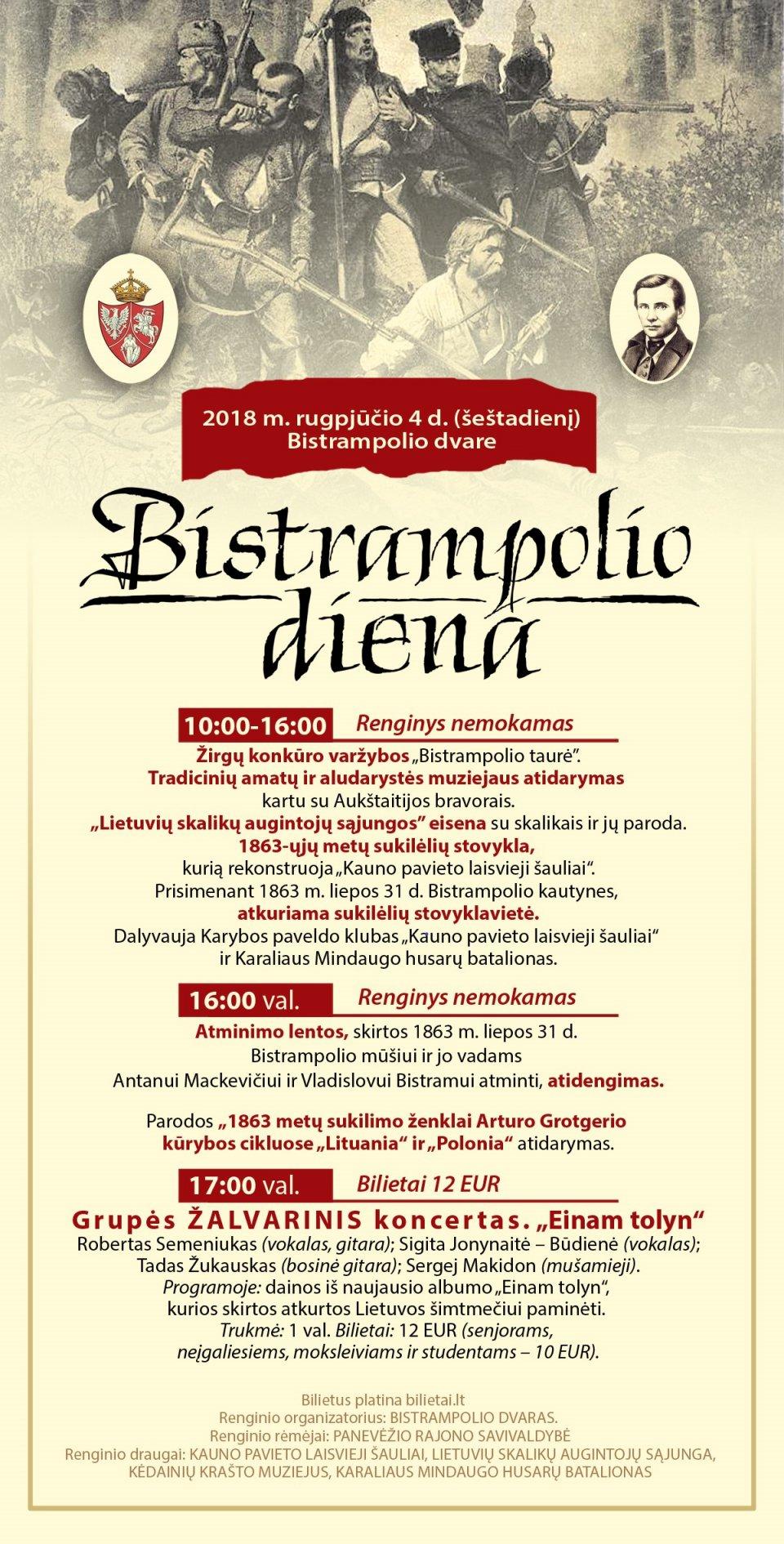 Bistrampolio-diena-facebook-960x1890.jpg