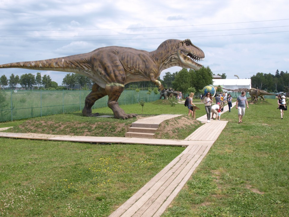 Dino pramogų parkas