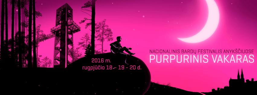 purpurinis vakaras