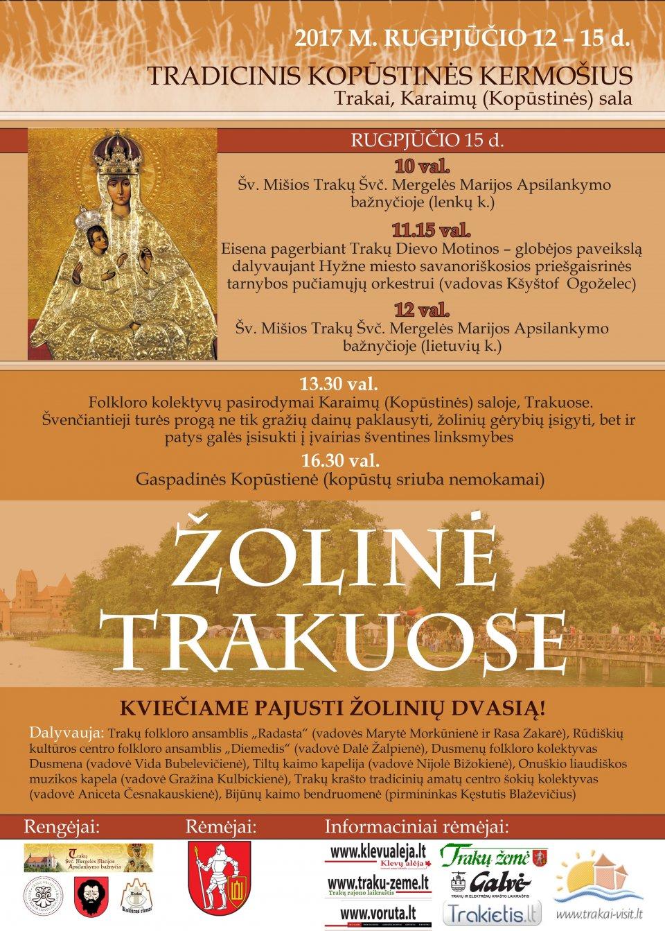Zolines-1