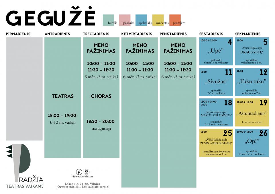 geguze-960x679.png