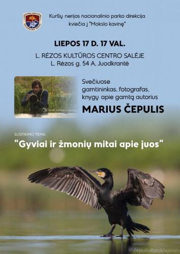 cepulis2_1_30_preview.jpg